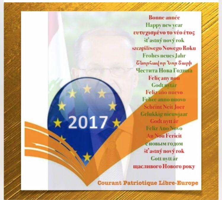 Der DLU für Reform und Wandel wünscht allen Mitgliedern und ...